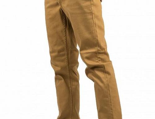 Pantaloni casual maro din bumbac pentru bărbați Element E02 Color