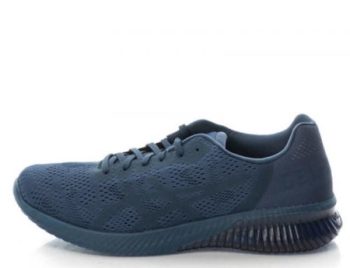 Pantofi sport cu plasă tricotată, pentru alergare, bărbați Asics Kanun MX