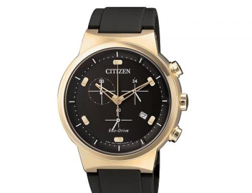Ceas original pentru bărbați Citizen Sport AT2403-15E, 10 ATM, Quartz