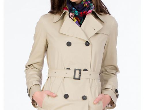 Jachetă de damă office bej din bumbac cu curea în talie Cily Sense