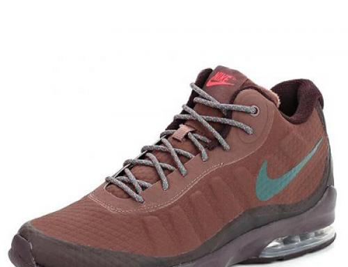 Pantofi sport căptușiți, maro, pentru bărbați Nike Max Invigor Mid 858