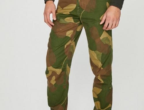 Pantaloni din bumbac cu imprimeu camuflaj, cu talie înaltă, bărbați, G-Star Devo