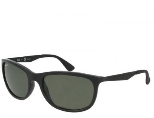 Ochelari de soare bărbaţi Ray-Ban RB4267 601/9A 59 polarizaţi