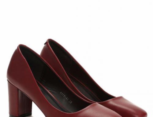 Pantofi damă eleganți Darmo FHW6D grena cu toc gros și vârf rotund