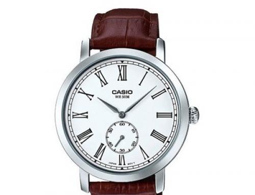 Ceas pentru bărbați Casio MTP-E150L-7BVDF, 5 ATM, Quartz