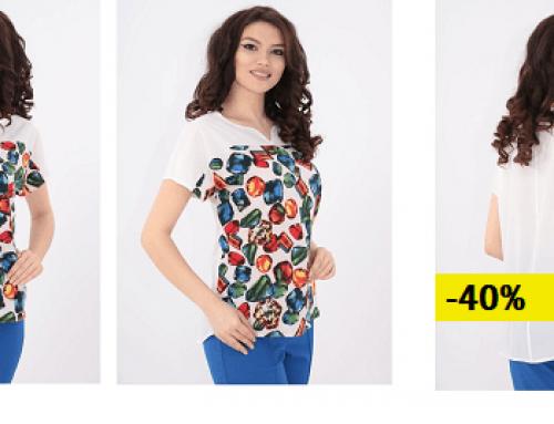 Promoția zilei: Reducere de -40% la bluză de damă de vară Fabiola, albă, vaporoasă cu mâneci scurte și imprimeu multicolor