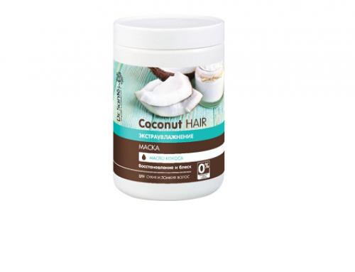 Mască de păr WLG4T Dr. Sante cu ulei de cocos hidratantă, pentru păr uscat și fragil