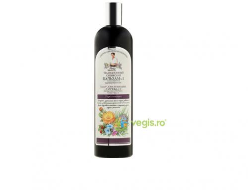 Balsam de păr Bunica Agafia LD-Eh4WSQ cu ulei de pin siberian, ginseng și extract de propolis, pentru hidratare și întărirea părului