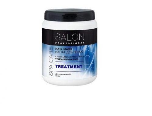 Salon VLKWSEL, mască hidratantă pentru păr deteriorat și fragil, cu apă de la Marea Moartă și extract de alge